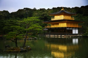templo-dorado-kyoto